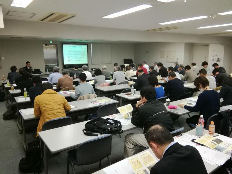 千葉県建築士会インスペクションセミナー