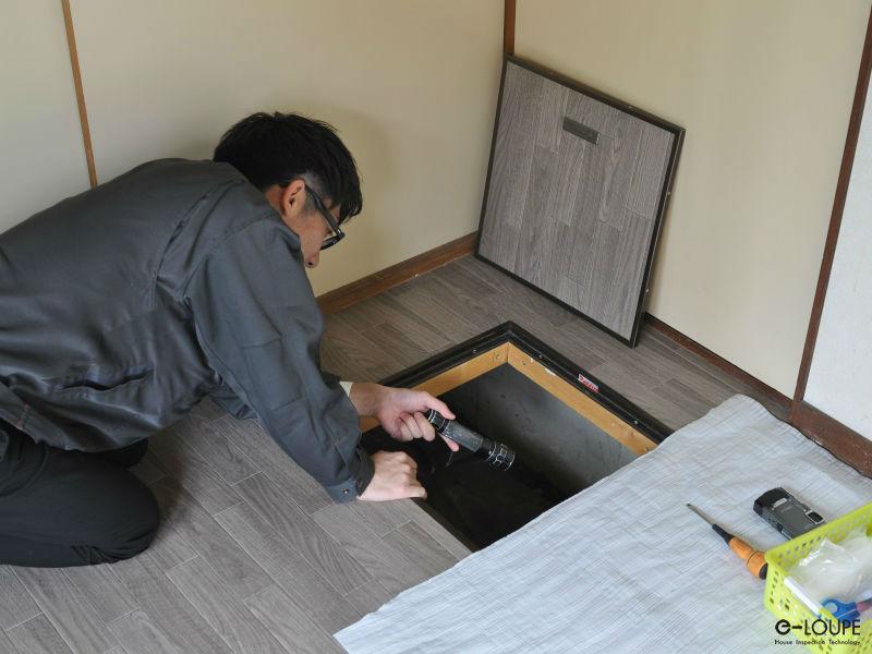 インスペクションの床下点検